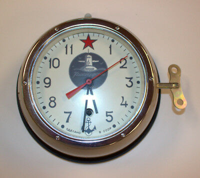 Ussr Russian Soviet Navy Submarine  Wall Clock Authentic