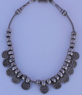 Antique Persian sterling Silver Coins W Arabic writing Heavy big bead Necklace