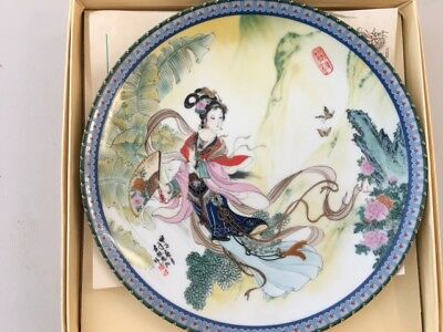 Imperial Jingdezhen Porcelain Plate Beauties of the Red Mansion #1 Pao-chai 1986