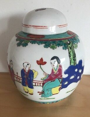 Vintage Chinese Porcelain Famille Rose Ginger jar With Cover.Singe To The Base