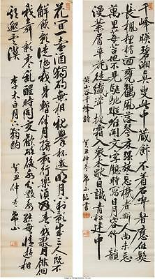 CHINESE SCHOOL (19TH CENTURY) PAIR OF CHINESE CALLIGRAPHY ON PAPER,... Lot 66149