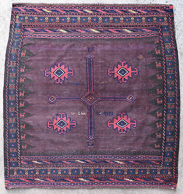 Tapis ancien rug oriental orient tribal Asie Centrale Baluch Sofreh 1900