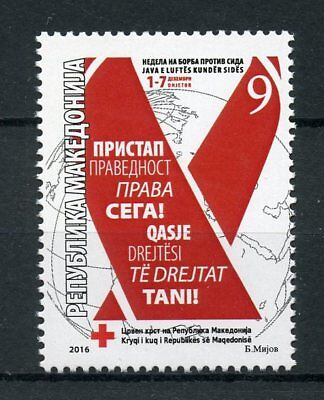 Macedonia 2016 MNH Red Cross Charity Against AIDS 1v Set Medical Health Stamps