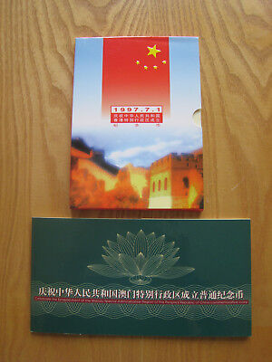 1997 & 1999 Hong Kong & Macau return to China commemorative coin pamphlets