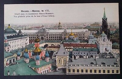 "SCARCE 1905 Russia Postcard ""Moscow General View"" Postcard Unused"