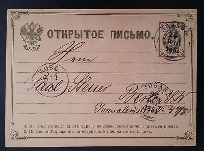 1881 Russia postcard ties 3K Coat of Arms stamp canc Libau to Berlin