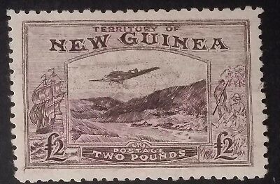 Very Rare 1935- New Guinea £2.00 Bright Violet Bulolo Stamp Mint PANELLI Forgery