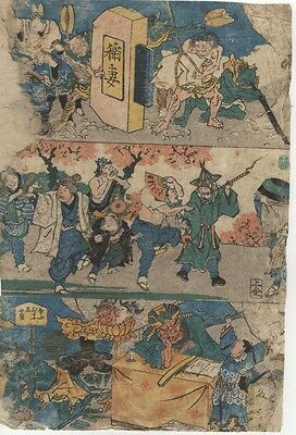Japanese Woodblock Print - Two scenes of Buddhist hell unsigned Authentic Ukiyoe