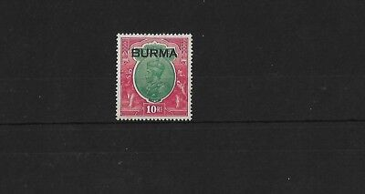 BURMA SG16, 10r MOUNTED MINT, VERY MINOR FAULTS, CAT £275