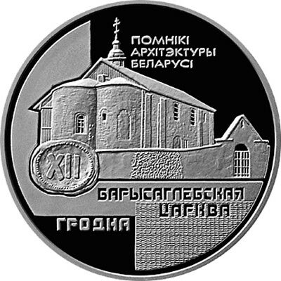 Belarus 1999 20 rubles The church of Sts Boris and Gleb Proof Silver Coin