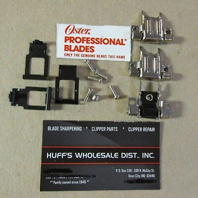 Oster A-5 Hinge & latch & 2 screws   Fits  A 5  parts Dog Clipper >> Get 3