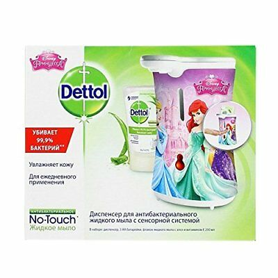 Dettol No Touch Hand Wash System Disney Princess Design with 250ml Refill