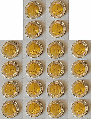 10 x EGYPT 1 POUND COIN KING TUT UNCIRCULATED NO LONGER MINTED