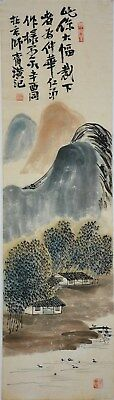 Rare Large Chinese Painting Signed Master Qi Baishi No Reserve Unframed H9731