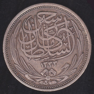 Egypt, British Occ.- AH1335 1916 10 Piastres  KM 319 EF Lg. Silver Egyptian Coin