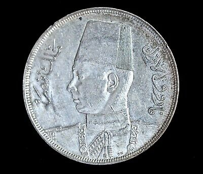 1937 KING FAROUK Egypt 20 Piastres! Excellent Condition! >>>>> SEE OUR STORE!