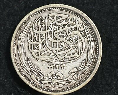 1916 Egypt 10 Piastres Silver Sultan Hussein Kamil, KILLER AU! >>>SEE OUR STORE!