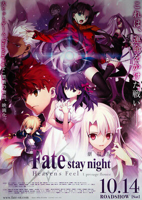 Fate/stay night: Heaven's Feel B 2017 Japanese Chirashi Mini Movie Poster B5
