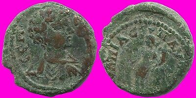 Authentic ROMAN PROVINCIAL Coin 4,7 g/18 mm ANT1342.31US
