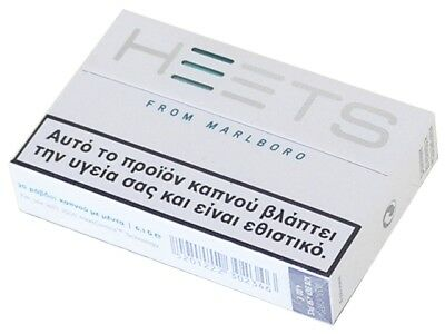 IQOS Tabak-Sticks Heets From Marlboro 5 pack  TURQUOISE  mint flavor (100 Heets)
