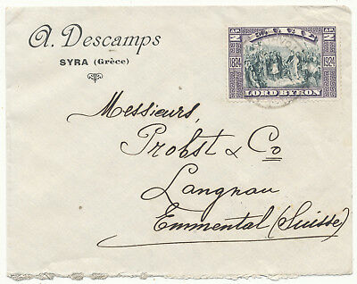 """Greece Ελλασ Lord Byron # 462 """"syros"""" Cover To Switzerland (1924)"""