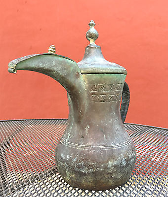 """10"""" Antique Old Copper Arabic Middle Eastern Dallah Kettle Pot Bedouin Engraved"""