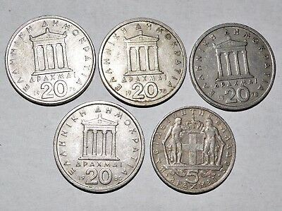 1966 - 1980 GREECE 20 5 APAXMAI DRACHMA Pericles lot LARGE COLLECTIBLE COINS