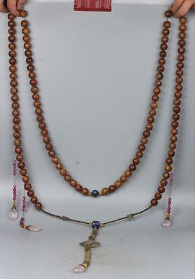 China Exquisite Hand-carved Agate Necklace / 'Chao Zhu'