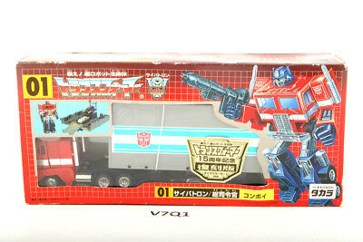 Convoy Sealed MISB MOSC Leaders G1 Reissue Transformers