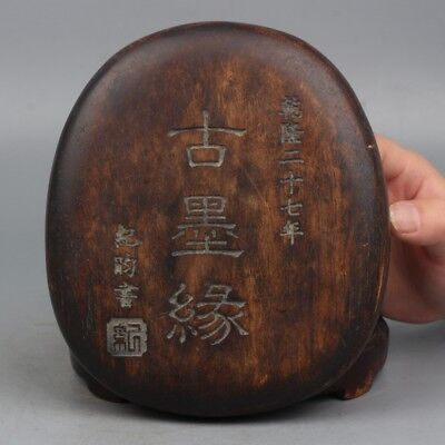 Chinese Exquisite Hand-carved Ink stone and wooden box