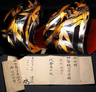 Museum grade Certificated MAKIE ABUMI 16-17th C Japanese Antique Armor E043