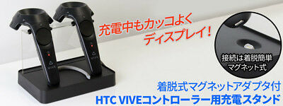 Charging stand for HTC VIVE Controller magnet connection /NEW/from Japan ##Ya