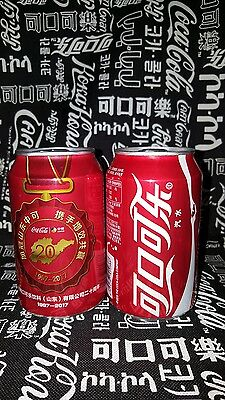 china 2017 coca coke cola shandong  factory 20th Not for sale can empty