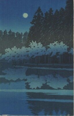 1931 Kawase Hasui  Japanese Woodblock Spring night at Inokashira Park