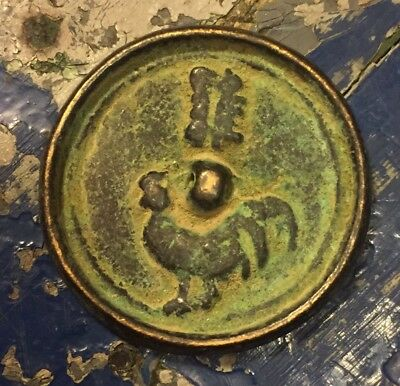 Old Antique Ancient Chinese Brass Chicken Cock Mirror Stamp Coin Tool