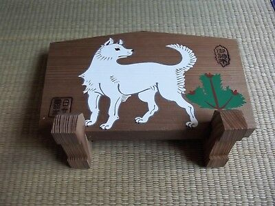 "Japan:  ""ema"" Of A Dog / Akita / Temple Item Used For Shrine Display"