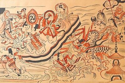 """Early Antique Japanese Red / Black Woodblock """"Princess And The Dragon Palace"""""""
