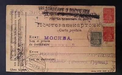 RARE 1923 Soviet Union Re-used PoW Reply Card ties 3 stamps canc Moscow