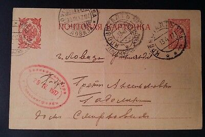 1917 Russia Postcard ties 3K Russian Coat of Arms stamp canc Kronstadt to Lovisa