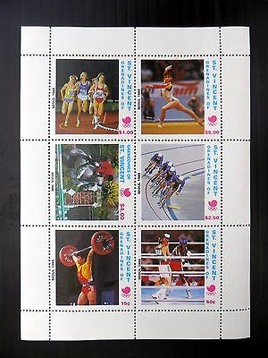 St VINCENT GRENADINES Wholesale 1988 Seoul Olympics Unissued x50 SEE BELOW NB835
