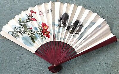 Vintage Wood Wooden Chinese Paper Fan