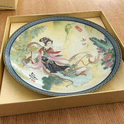 Miao-you Porcelain Chinese Plate