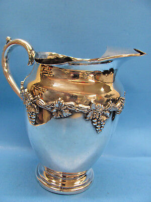 Vintage Silverplated Victorian Style Pitcher- Hobnail Patterned Silver Pitcher