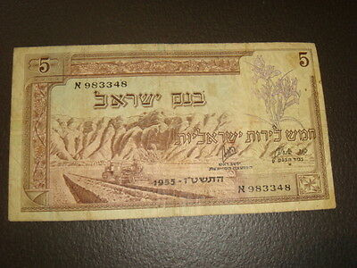 Israel 5 Lirot Pounds 1955  Prefix ALEF , Bank Note  Paper Money Banknote