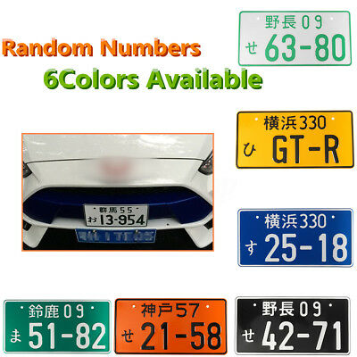 Universal Number Japanese License Plate Decal Aluminum Racing 33x16.5cm