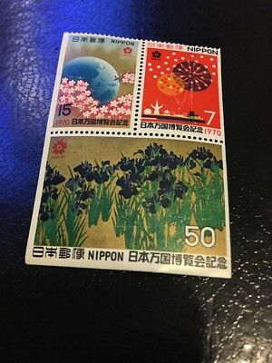 Great Stamp For Beginner Collector - Nippon 1970