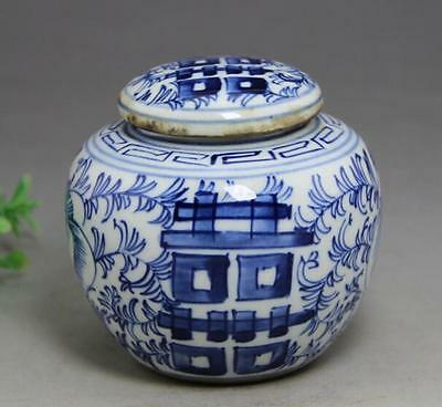 Old Chinese Blue and white porcelain 囍 Lucky Statue Flower Tanks Bottle Pot