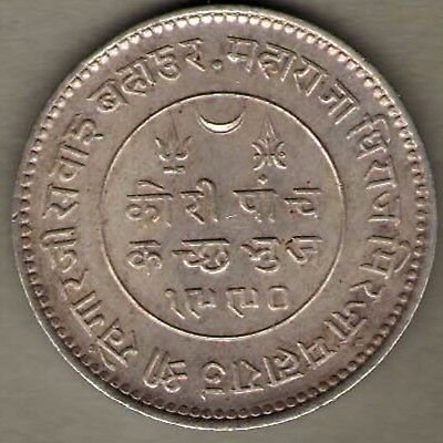 INDIA-Princely States, KUTCH: 1933AD/VS1990 silver 5 Kori; scarce toned UNC