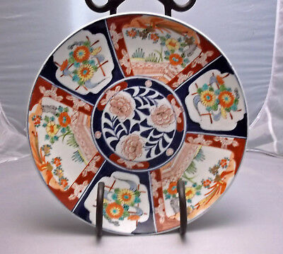 Vintage Japanese Imari Porcelain Charger or Plate, Hand Painted, Marked