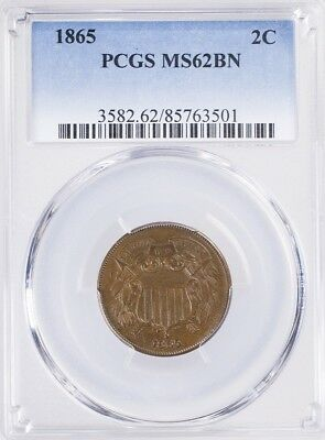1865 Two Cent Piece PCGS MS62BN